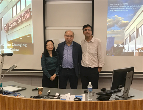 Prof. Peter Yu at Nanyang University