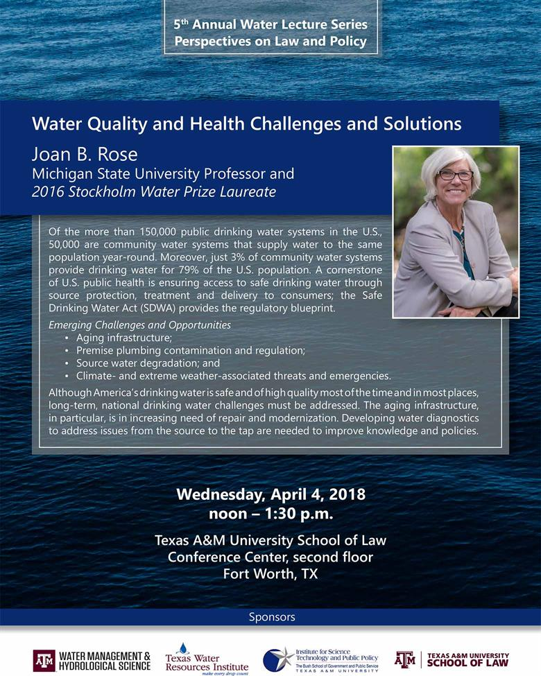 2018 Water Lecture Series